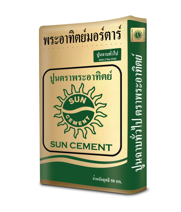 product-suncement-01