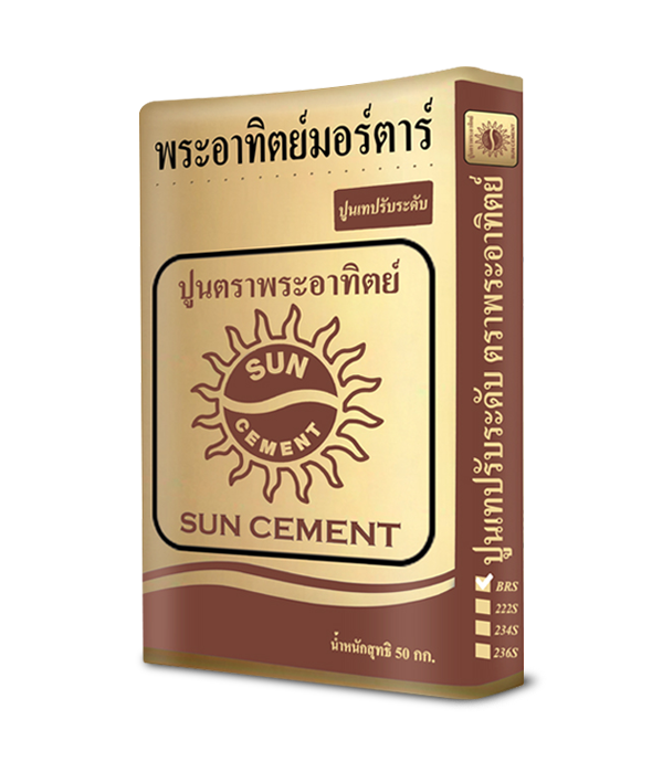 product-suncement-08