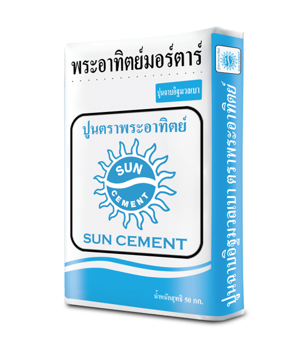 product-suncement-03